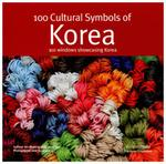 100 CULTURAL SYMBOLS OF KOREA