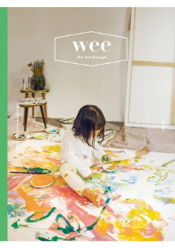 위 매거진(Wee Magazine)(2018년 3/4월)