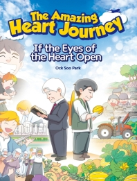 The Amazing Heart Journey. 2: If the Eyes Of the Heart Open