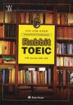 RABBIT TOEIC(두 마리 토끼를 한꺼번에!)(MP3CD1장포함)