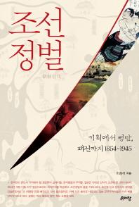 http://image.kyobobook.co.kr/images/book/large/164/l9788997918164.jpg