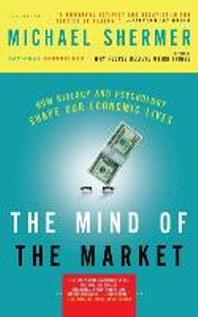 [해외]The Mind of the Market (Paperback)