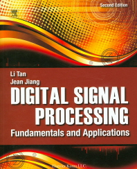 Digital Signal Processing Fundamentals and Applications(2판)