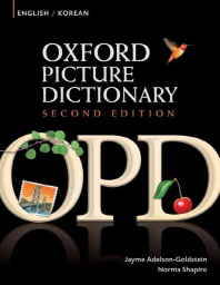 OXFORD PICTURE DICTIONARY: ENGLISH/KOREAN (SECOND EDITION)