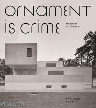 [해외]Ornament Is Crime