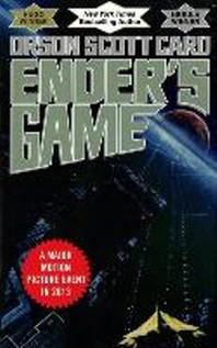 [해외]Ender's Game (Prebound)