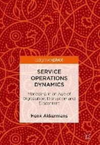 Service Operations Dynamics