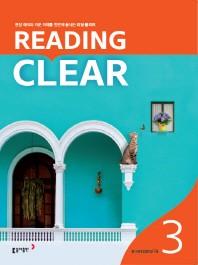 중학 리딩 클리어 Level. 3 Reading Clear