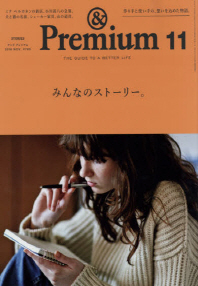 http://www.kyobobook.co.kr/product/detailViewEng.laf?mallGb=JAP&ejkGb=JNT&barcode=4910015251167&orderClick=t1g