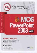 MOS POWERPOINT 2003 CORE(런업)(CD1장포함)