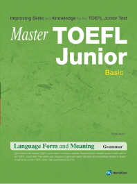 TOEFL Junior LFM Basic(Master)