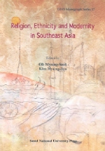 RELIGION ETHNICITY AND MODERNITY IN SOUTHEAST ASIA