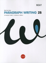 Paragraph Writing. 2B