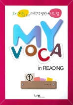 MY VOCA IN READING. 1
