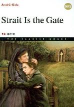 좁은문 (Strait Is The Gate)(The Classic House 시리즈 16)(포켓북(문고판))