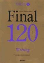 TOEFL IBT FINAL 120 WRITING