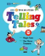 TELLING TALES. 3(EBS E 영어로 읽는 고전동화)