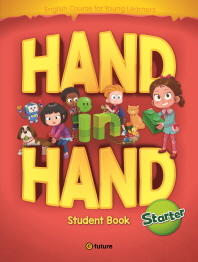 Hand in Hand Starter(Student Book)(CD1장포함)