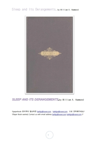 수면 잠과 정신착란.Sleep and Its Derangements, by William A. Hammond