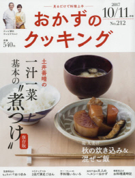 http://www.kyobobook.co.kr/product/detailViewEng.laf?mallGb=JAP&ejkGb=JNT&barcode=4910021511170&orderClick=t1g