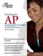 CRACKING THE AP ECONOMICS MACRO MICRO EXAMS