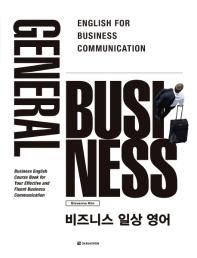General Business 비즈니스 일상 영어