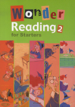 WONDER READING FOR STARTERS. 2(CD1장포함)