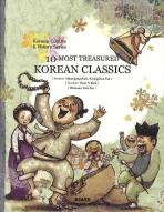 10 MOST TRESURED KOREAN CLASSICS