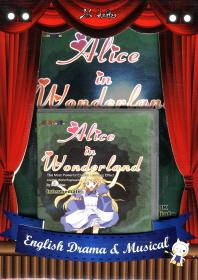 Alice in Wonderland 세트(CD2장포함)(뮤즈위즈 영어연극 표현영어 학습시리즈)(전3권)