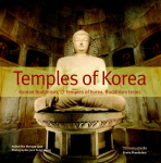 Temples of Korea
