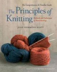 [해외]The Principles of Knitting