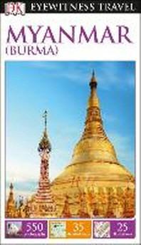 [해외]DK Eyewitness Myanmar (Burma) (Paperback)