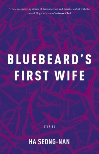 Bluebeard's First Wife