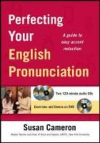 [해외]Perfecting Your English Pronunciation with DVD (Paperback)
