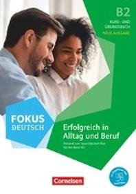 [해외]Fokus Deutsch B2 - Erfolgreich in Alltag und Beruf - Kurs- und ?bungsbuch