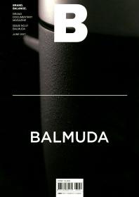 매거진 B(Magazine B) No.57: Balmuda(한글판)   / 상현서림  ☞ 서고위치:Xi 5 *[구매하시면 품절로 표기됩니다]