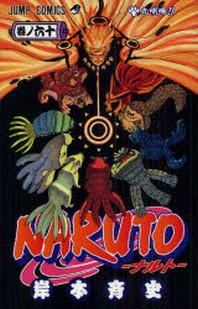 NARUTO 60* #