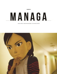 Managa(마나가). 2