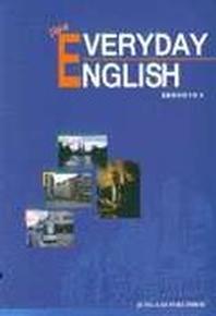 EVERYDAY ENGLISH(에브리데이 잉글리시)(NEW)