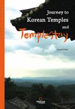 Journey to Korean Temples(Paperback)