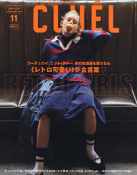 http://www.kyobobook.co.kr/product/detailViewEng.laf?mallGb=JAP&ejkGb=JNT&barcode=4910032391174&orderClick=t1h