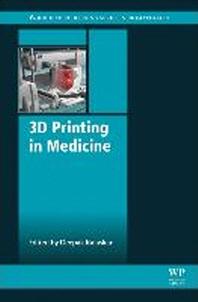 [해외]3D Printing in Medicine
