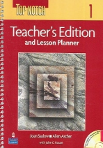 Teacher's Edition and Lesson Planner (TOP NOTCH 1)(CD 1장 포함)(Top No