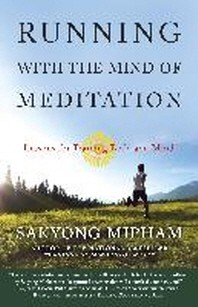 [해외]Running with the Mind of Meditation