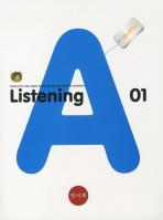 LISTENING A BUILDER. 1(CD1장포함)