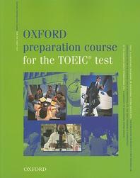 Oxford Preparation Course for the TOEIC Test(옥스포드 토익 비밀 단어장 -아주 약간의 공부흔적/책발,속지에 학번 및 이름표시