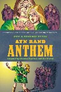 [해외]Ayn Rand's Anthem