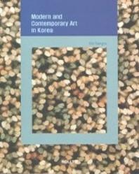 Modern and Contemporary Art in Korea : Korean Culture Series 1