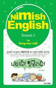 Ni Mish English