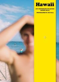 레투어(Retour) Vol. 3: 하와이(Hawaii)